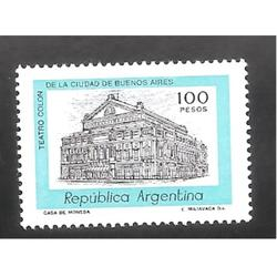 ARGENTINA 1981(1288) CORREO ORDINARIO TEATRO COLON MINT