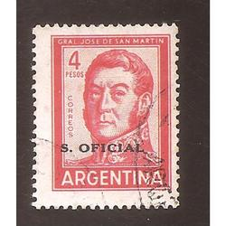ARGENTINA 1959(MT605A-390A) SAN MARTIN OFFSET MATE, SO VI