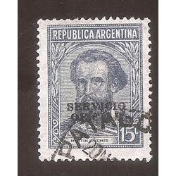ARGENTINA 1942(MT423IIa-344C) GUEMES, FIL RR NITIDA, SO 12mm