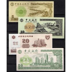 NUMISMZA : BILLETES DE CHINA 4 DIFERENTES, ( B 114 ) OFERTA